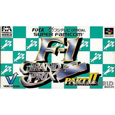 【中古即納】[SFC]F1 GRAND PRIX PART II(F-1グランプリ パート2)(19930226)