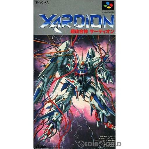 【中古即納】[箱説明書なし][SFC]超攻合神 サーディオン(XARDION)(19920320)