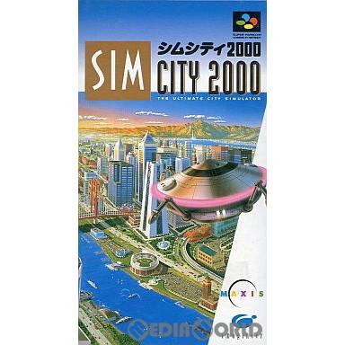 【中古即納】[箱説明書なし][SFC]シムシティ2000(SimCity2000)(19950526)