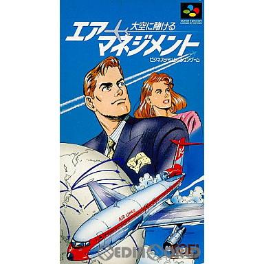 【中古即納】[SFC]エアーマネジメント 大空に賭ける(19920409)
