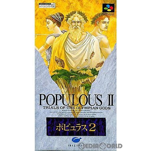 【中古即納】[箱説明書なし][SFC]ポピュラス2(POPULOUS II)(19930122)