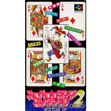 【中古即納】[箱説明書なし][SFC]スーパートランプコレクション2(19960719)