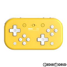 【新品即納】[ACC][Switch]8BitDo Lite Bluetooth Gamepad(ゲームパッド) Yellow Edition(イエローエディション) サイバーガジェット(CY-8BDLBG-YE)(20191231)