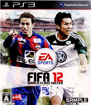 【中古即納】[PS3]FIFA 12 ワールドクラスサッカー(World Class Soccer)(20111022)