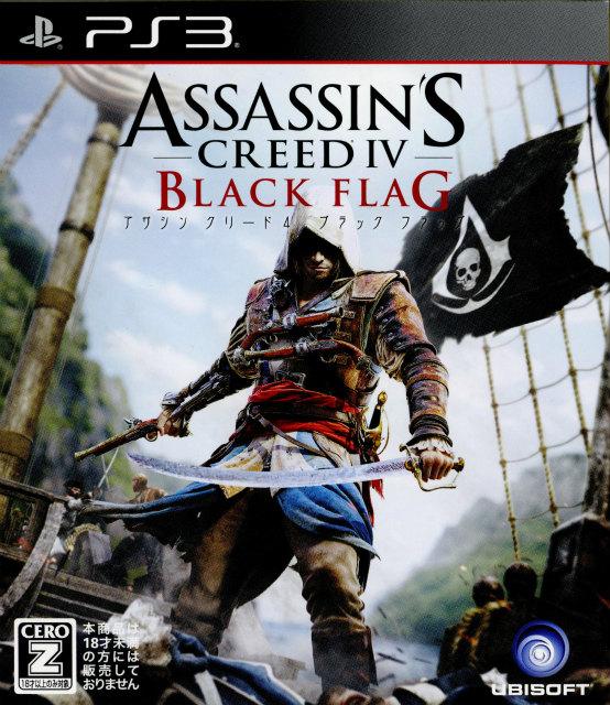 【中古即納】[PS3]アサシン クリード4 ブラック フラッグ(Assassin's Creed 4 BLACK FLAG)(20131128)