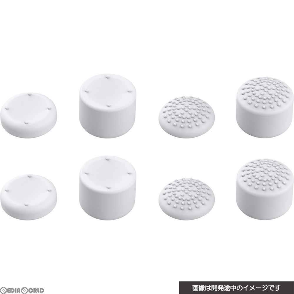 【新品即納】[ACC][PS5]CYBER・アナログスティックカバー 8個セット(PS5用) ホワイト サイバーガジェット(CY-P5ASC8S-WH)(20201112)