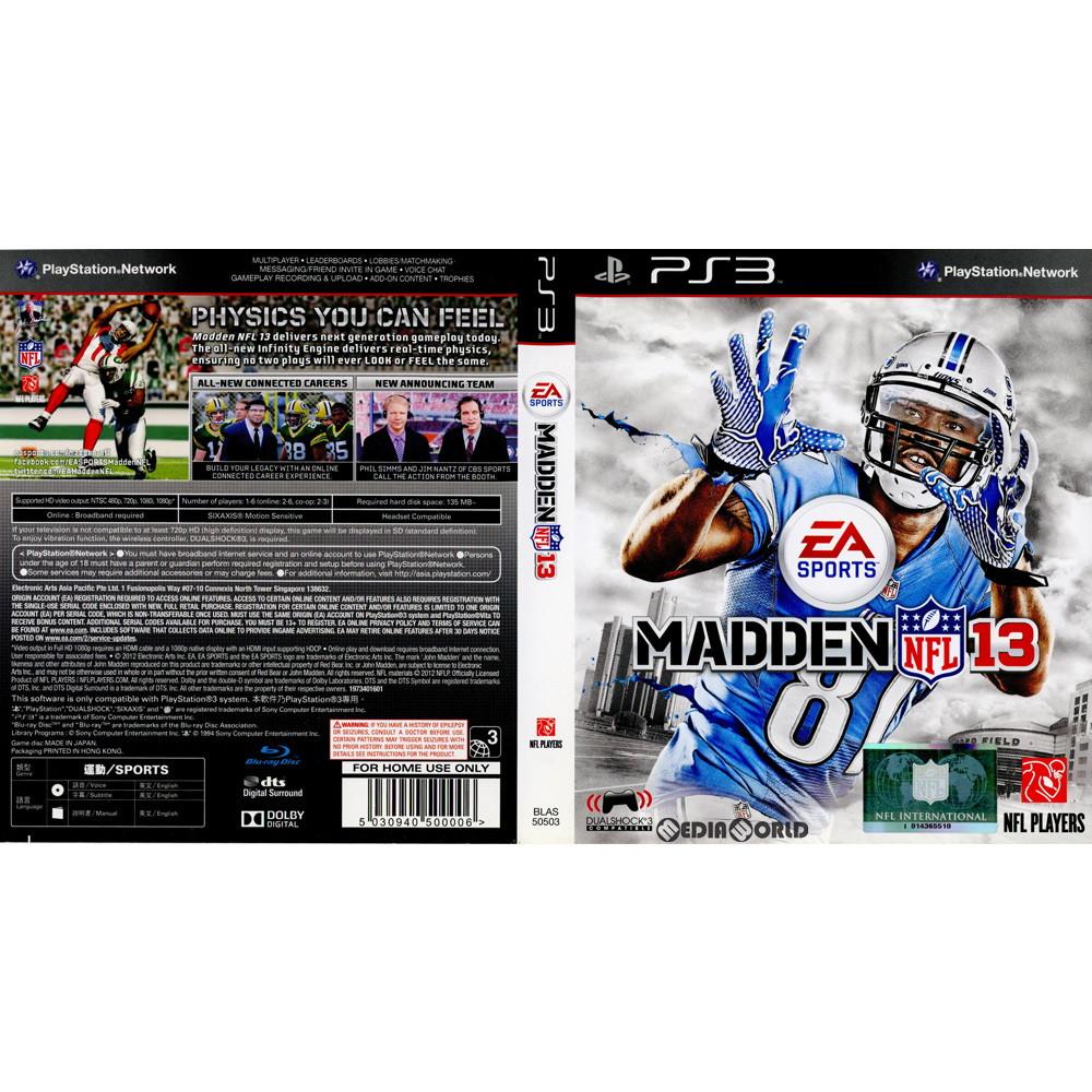 【中古即納】[PS3]Madden NFL 13(マッデンNFL 13)(アジア版)(BLAS-50503)(20120828)