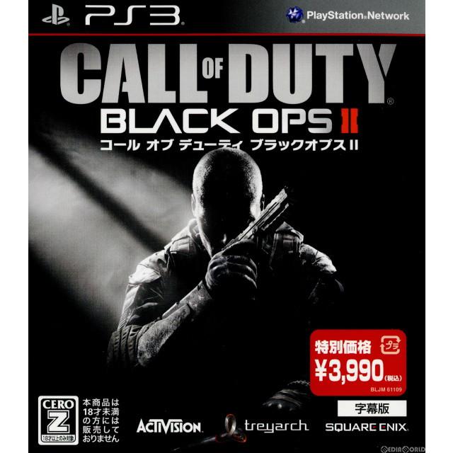 【中古即納】[PS3]コール オブ デューティ ブラックオプスII(Call of Duty Black Ops 2)(字幕版)(廉価版)(BLJM-61109)(20130905)