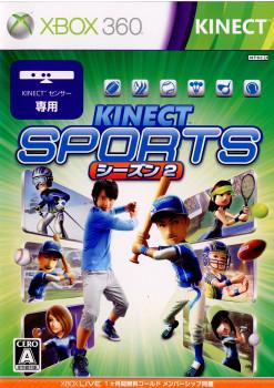 【中古即納】[Xbox360]Kinect Sports シーズン2(キネクトスポーツ:シーズン2)(Kinect(キネクト)専用)(20111027)