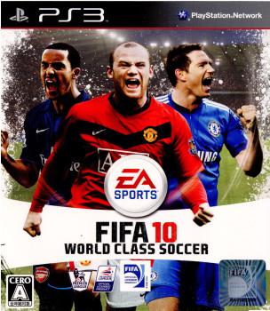 【中古即納】[PS3]FIFA10 ワールドクラスサッカー(20091022)