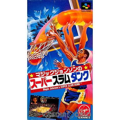 【中古即納】[SFC]マジックジョンソンのスーパースラムダンク(Magic Johnson's Super Slam Dunk)(19930716)