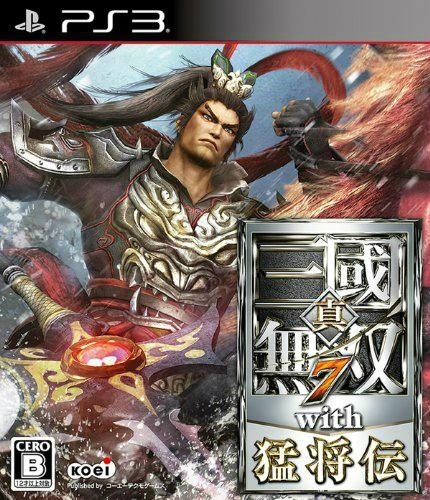 【中古即納】[PS3]真・三國無双7 with 猛将伝(20131128)