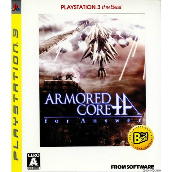 【中古即納】[PS3]ARMORED CORE for Answer(アーマード・コア フォーアンサー) PlayStation3 the Best(BLJM-55005)(20081218)