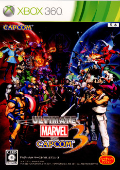 【中古即納】[Xbox360]アルティメット マーヴル VS. カプコン3(ULTIMATE MARVEL VS. CAPCOM 3)(20111117)
