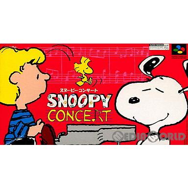 【中古即納】[箱説明書なし][SFC]スヌーピーコンサート(SNOOPY CONCERT)(19950519)