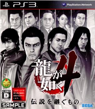 【中古即納】[PS3]龍が如く4 伝説を継ぐもの(20100318)