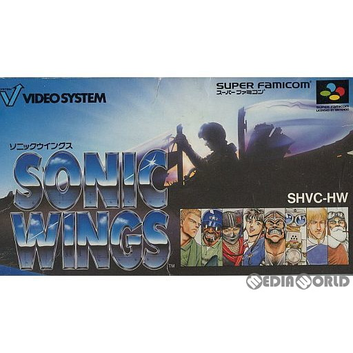 【中古即納】[SFC]ソニックウイングス(SONIC WINGS)(19930730)