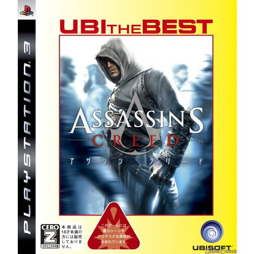 【中古即納】[表紙説明書なし][PS3]ユービーアイ・ザ・ベスト アサシン クリード(Assassin's Creed)(BLJM-60110)(20081204)