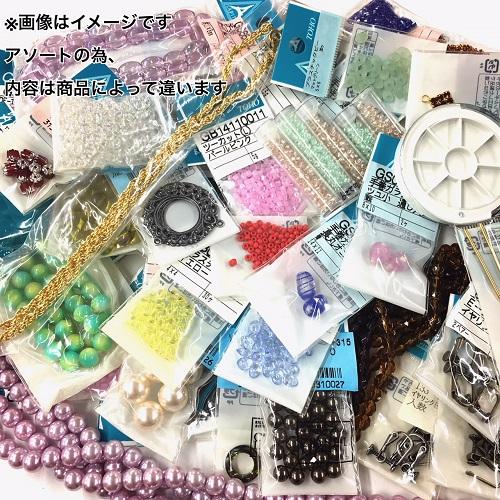 【300円ぽっきり】アクセサリーパーツ アソートパック