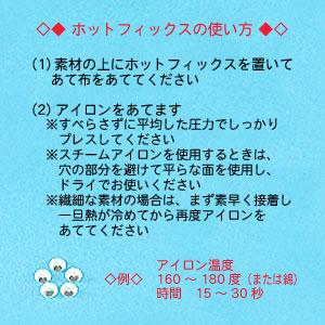 セール品/2012(HF)/エリナイト/SS6/1440ヶ