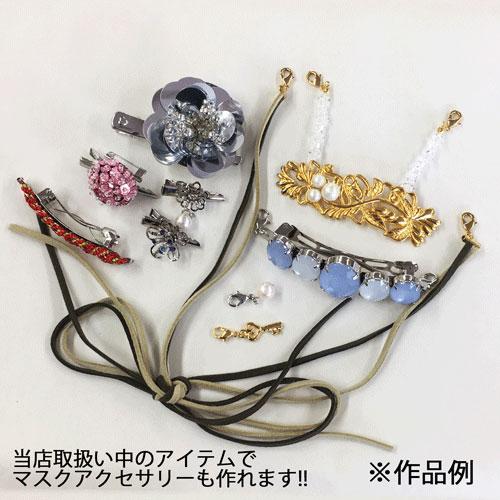 マスク用ゴム紐/白・黒/4mm平紐/3Mカット