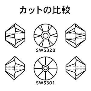 スワロフスキー/ソロバン/5328/クリスタル/小袋・大袋