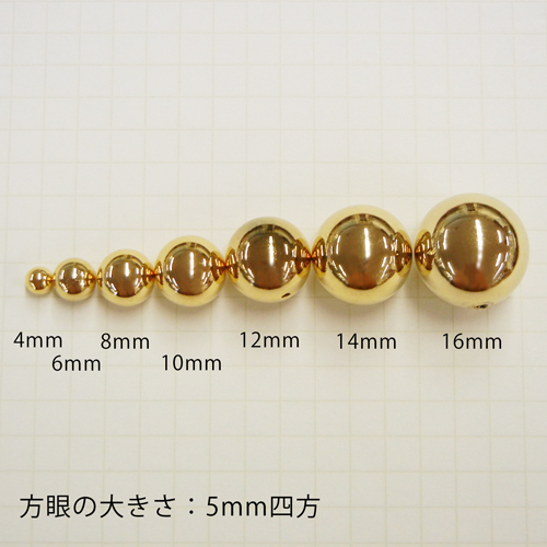 CCBパーツ/銅玉(片穴)/BAL1H/4〜16mm/小袋
