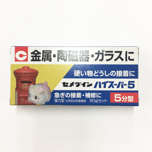 セメダインスーパー5/5分型/15g・80g入/1個