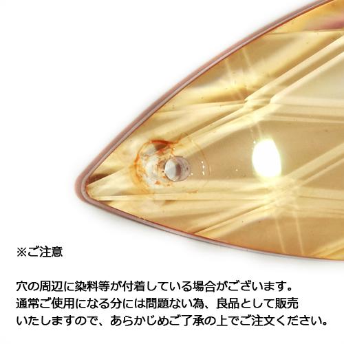 プレシオサ/シャンデリアパーツ/アーモンド505/ピンクキャンディ/39*25mm/1ヶ入