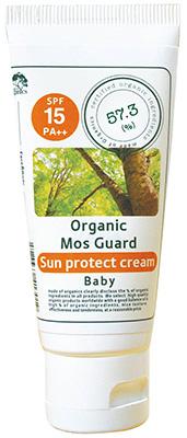(完売)モスガードサンプロテクトクリーム(Baby)★虫よけ成分も配合された100%天然素材の日焼け止め