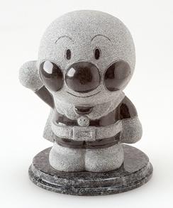 【お取り寄せ】アンパンマン石像(ミニ)シリーズ 「アンパンマン」
