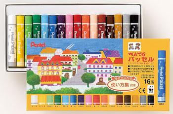 ぺんてるパッセル(12色・16色)★クリアラベルまきパス