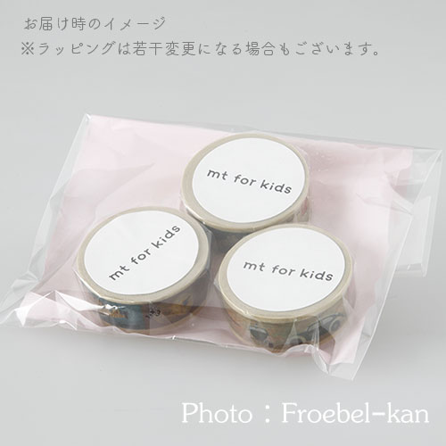 【完売】(20%OFF/SALE/セール/特別価格)【返品不可】mtキッズ3点セット(マスキングテープ)