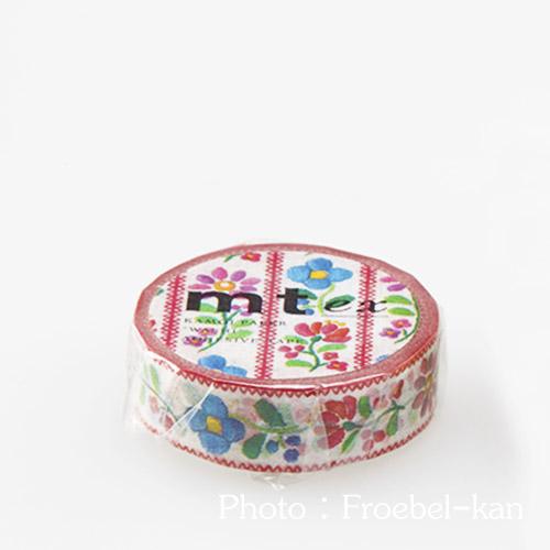 【完売】mt ex 刺繍(マスキングテープ)【数量限定販売/マステお試しキャンペーン商品】