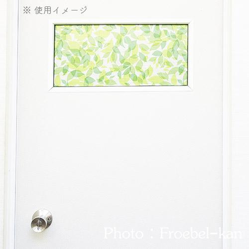 【完売】mt CASA Shade 木の葉【窓ガラス用シート】紫外線99%カット!