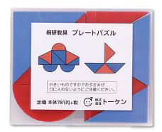 お取寄せ【単品】プレートパズル1(※テキストは別売です)