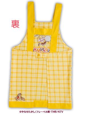 【完売】アンパンマンH型エプロン(黄色)★お料理・お掃除・お子さまと遊ぶときにも