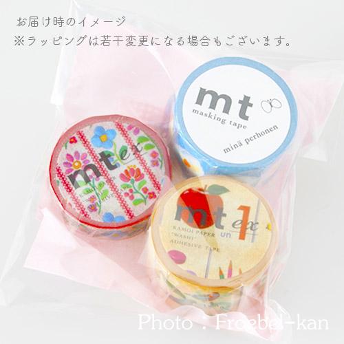 (完売)【5%off/SALE/セール/返品不可】mtメリー3点セット(マスキングテープ)