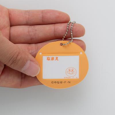 【完売】アンパンマンパスケース(4種からお選びください)★定期券や習い事のカード入れにどうぞ