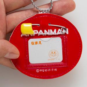 【完売】アンパンマンふっくらネームホルダー★ふっくらかわいい!!チェーンと安全ピン付き