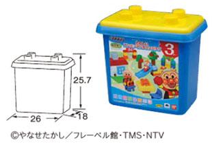 【おもちゃ】たのしいアンパンマンタウンバケツ(3歳以上)