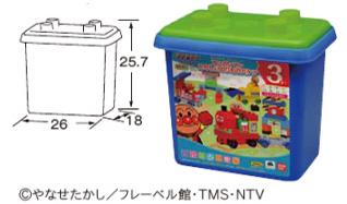 【おもちゃ】アンパンマンたのしいのりものバケツ(3歳以上)
