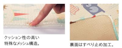 【返品不可】メッシュクッションマット 1.4×2m