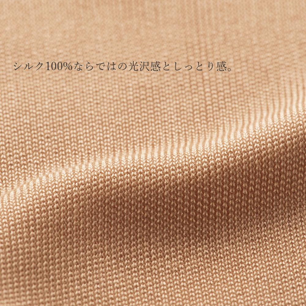 [ピッシェル] シルクスムース 胸パッド付き キャミソール