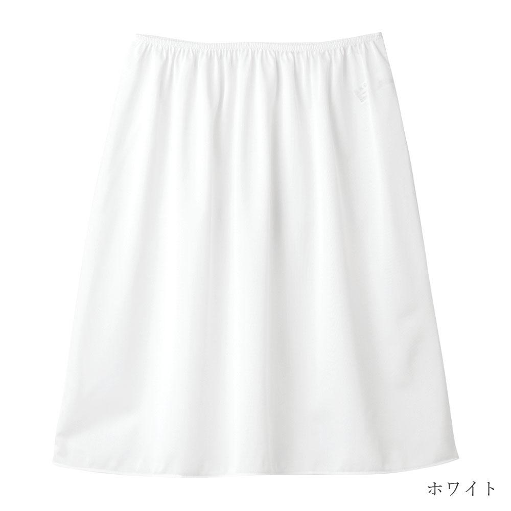 [ピッシェル] ラピア® ペチコート45cm丈