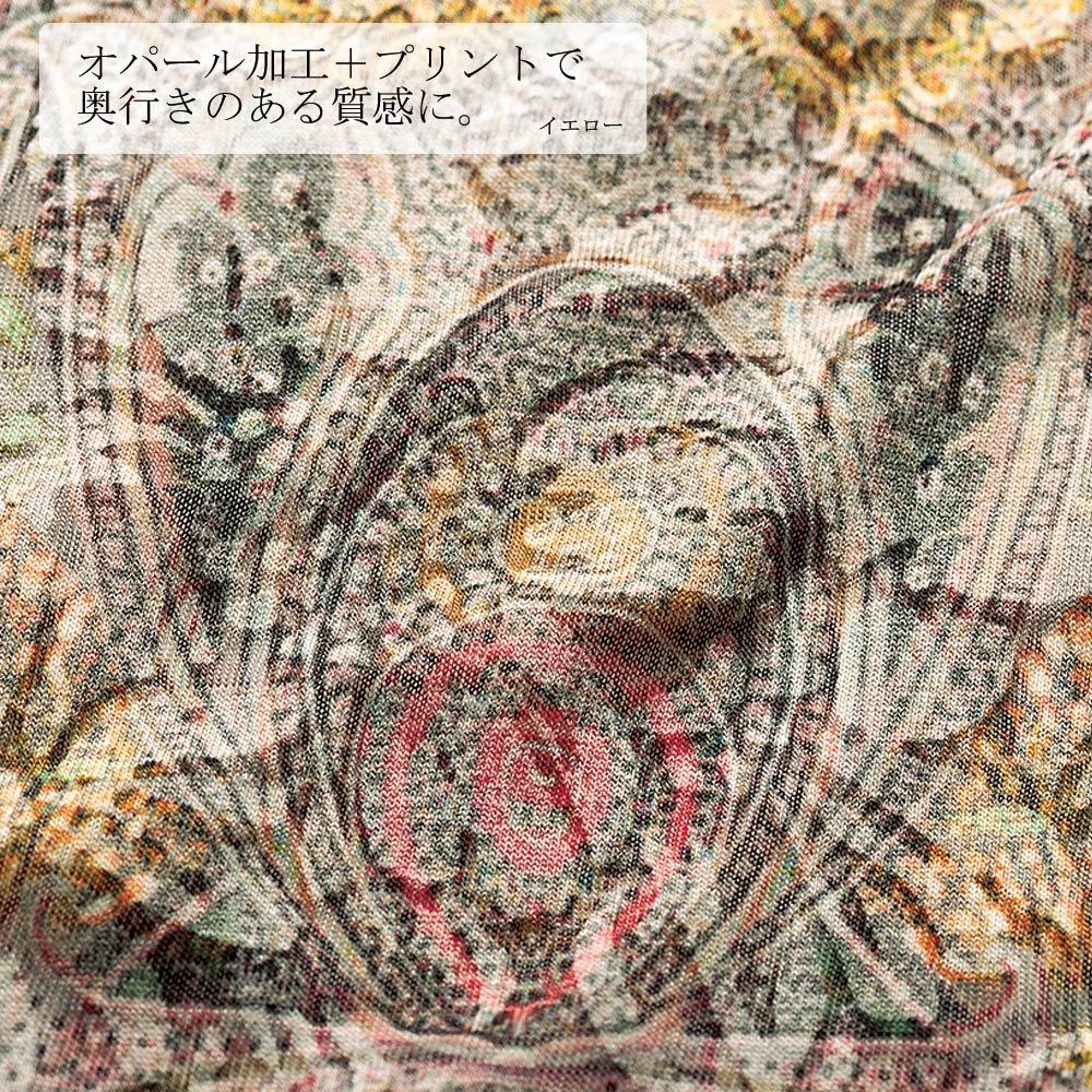 【癒しの工房®】ラビリンスオパールプリントフリルネック長袖