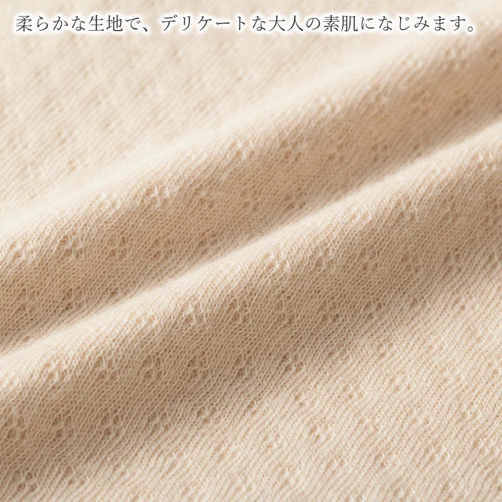 [癒しの工房] エアリーコット®二重編ブラキャミソール