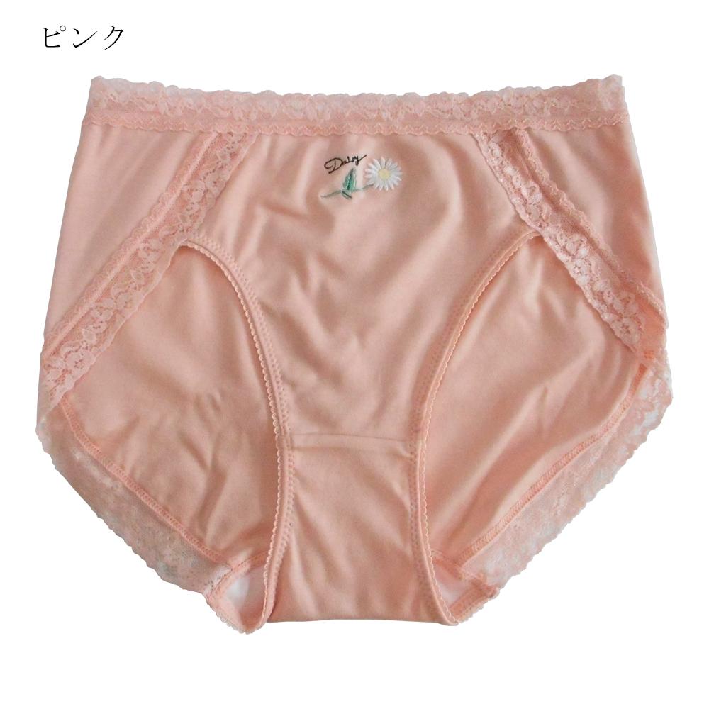 【Puccele®】スーピマスムースデイジー刺繍ショーツ