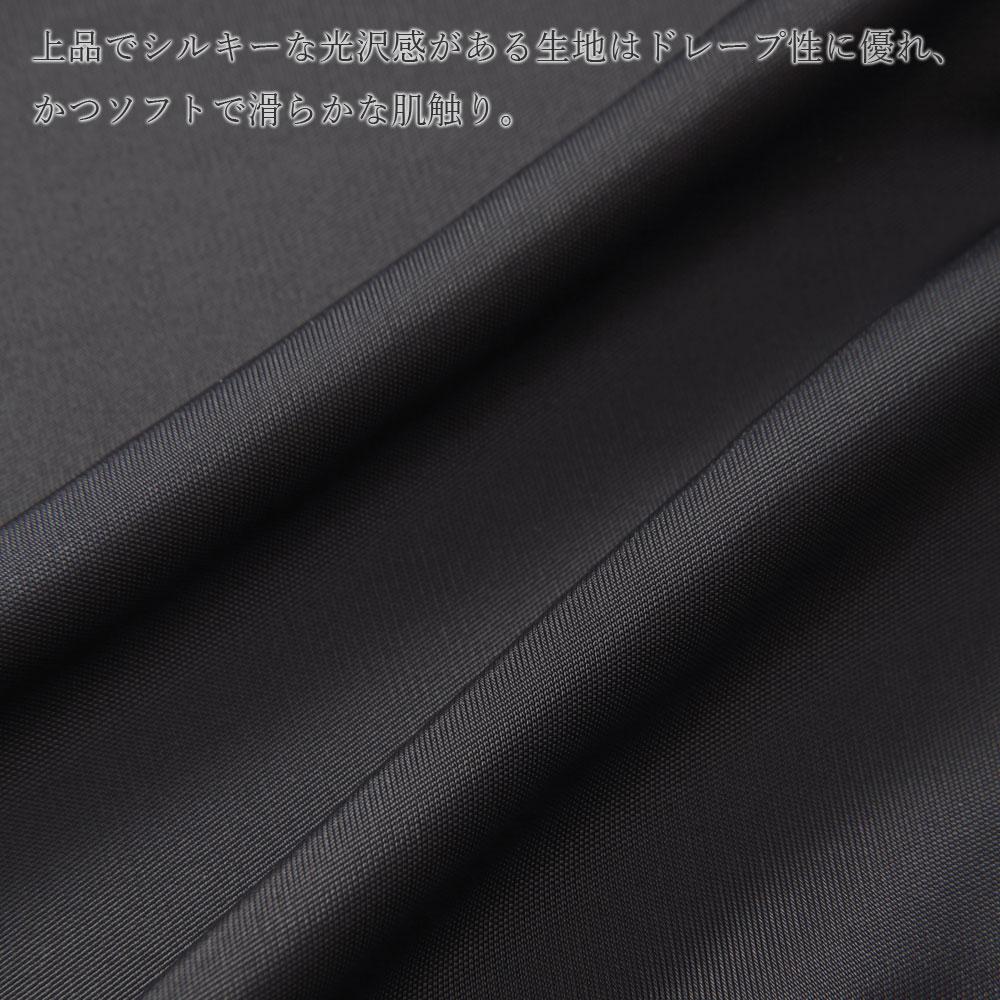 [ピッシェル] Vega® ロングキュロット75cm丈