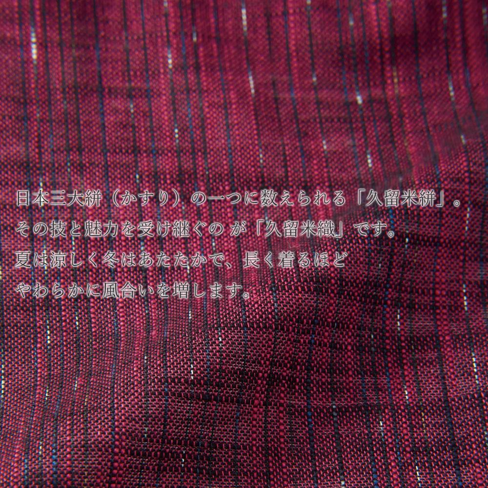 [癒しの工房] 久留米織ビッグブラウス